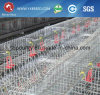 Professional Design Layer Chicken Cages Manufacturer