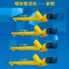 Hzs90, Hzs120, Hzs180, Hzs240, Hzs270 Concrete Batch Plant
