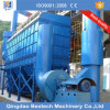 ISO & CE Certification Dust Collector