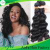 Natural Loose Wave Brazilian Extension Virgin Human Hair