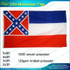 The USA State of Mississippi Flag