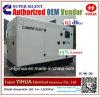 Cummins Sound Proof Diesel Generator20170614b