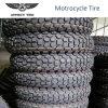 High-Quality  Motorcycle Inner Tube Motorcycle Tyre & Tube Factory Price   (2.75-17)
