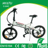 Hot Sale New Folding Bike Bicicleta Electrica with Ce