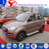 4 Wheel Car for Sale, Electric Tricycle, Cheap 4 Wheel Car by Shifeng/Mini Car/Utility Vehicle/Cars/Electric Cars/Mini Electric Car/Model Car/Electro Car