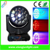 19X15W Bee Eye 4in1 LED Moving Head RGBW Wash