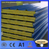 Premium Aluminum Glass Wool Sandwich Panel