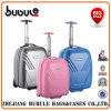Pure PC Material for Kids Luggage for Travel (BBL16-02)