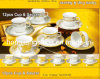 Gold Cup&Saucer