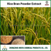 Natural Antioxidant Ingredient Rice Bran Powder Extract for Cosmetic Skin-Protecting