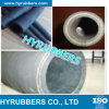Water Hose with Fabric Insert