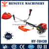 Engine Brush Cutter with Metal Blade or Nylon Cutter
