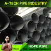 Large Diameter Steel Reinforced HDPE Pipe