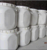 1-Methyl-2- Pyrrolidone (NMP) 99.9%