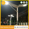Low Price All in One Integrated Solar Road Lights 3 Years Warranty