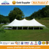 Stretch Tents From Guangzhou