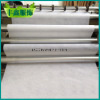 Embroidery Nonwoven Interlining 100% Polyester/Cotton Paper for Embroidery Paper Non Woven ...