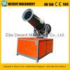 Orchard Disinfection Indoor Disinfection Government Tender Street Peugeot Fog Cannon
