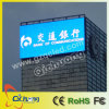 China Export P16 Full Color LED Screen Outdoor