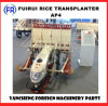 Furui Rice Transplanter
