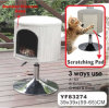 Sofa Stool Cat Bed, Home Furniture (YF83274)