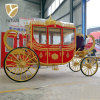 Historical Tours Luxury Design Horse Carriage Made in China