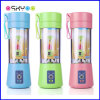 Portable Personal Size USB Rechargeable Smart Electric Juicer Food Fruit Smoothie Mini Blender