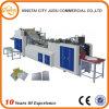 Cement Paper Bag Making Machine/ Paper Bag Making Machine Price