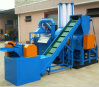 Aluminum Wire & Cable Granulation and Recycling Equipment