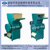 Plastic Crusher for Plastic Wastes Recycling