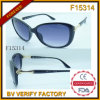 New Sunglasses for Woman with Free Sample (F15314)
