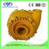Rubber Wear Resistant Impeller for Slurry Pump