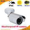 25m IR Sony 700tvl CCTV Camera Security Systems