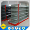 Hight Quality Double-Sided Supermarket Display Rack
