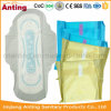 Day Use Comfortable Disposable Cotton 280mm Female Sanitary Pad