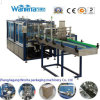 Automatic Carton Packing Machine (WD-XB25)