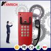 Landline Telephone Knzd-28 Outdoor Help Point Emergency Calling Phone