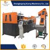 Fully-Automatic Bottle Blow Moulding Machine with 2 Cavity