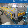 1250mm Roll Forming Machine Design with Protective Cover