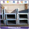 Prime Structural Mild Carbon Channel Steel Bar (CZ-C54)