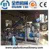 Jiangsu Zhangjiagang Quantai Machinery