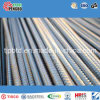 Concrete Reinforced Steel Bar/ Deformed Bar
