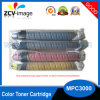 Ricoh Aficio Cartridge Color Toner MPC2000, MPC2500, MPC3000