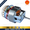 Universal Motor for Hand Juicer Type