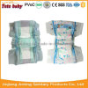 Disposable Diapers Type and Cotton Material Ultra Dry Material Baby Tape Diapers
