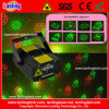 Mini Stage Laser Christmas Light