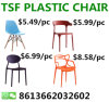 Emes Dining Outdoor Folding Party Camping Beach Indoor Plastic Chair