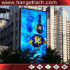 Outdoor Waterproof P4mm Full Color HD Digital LED Screen Wall (1024X768mm)