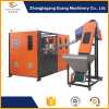 Infrared Heating Type Pet Bottle Blowing Moulding Machine