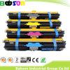 Compatible Color Toner Cartridge for Konica Minolta 1600
